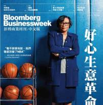 Bloomberg Businessweek 彭博商业周刊  中文版 2019年合集 PDF